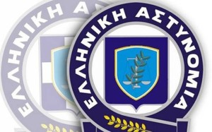 H Ελληνική Αστυνομία ενημερώνει τους πολίτες για την αποφυγή εξαπάτησής τους από επιτήδειους