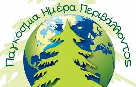 Μήνυμα για την 5η Ιουνίου του προέδρου του Κέντρου Περιβάλλοντος της Περιφέρειας Δυτικής Μακεδονίας