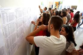 Πανελλήνιες 2016: Σήμερα (16/6) τα στατιστικά στοιχεία – Την Παρασκευή οι βαθμοί των υποψηφίων