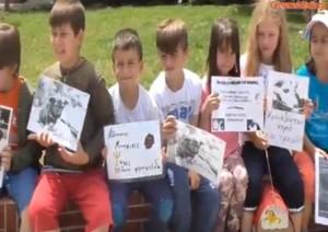 3o Δημοτικό Σχολείο Γρεβενών: ΄΄Σκύλοι και παιδιά –φίλοι παντοτινά ΄΄ (βίντεο)