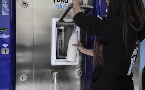 Έρχονται τα «ΑΤΜ» γάλακτος στην Δυτική Μακεδονία – Δείτε σε ποιες περιοχές