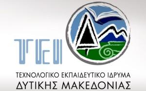 tei-dytikhs-makedonias-logo