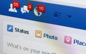 Facebook: Νέος ιός με δήθεν αυτοκτονία του Μπραντ Πιτ