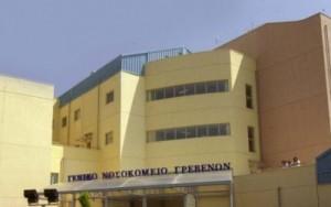 Προμήθεια ιατροτεχνολογικού εξοπλισμού για τα νοσοκομεία Γρεβενών, Καστοριάς, Κοζάνης, Πτολεμαϊδας, Φλώρινας και τα κέντρα και τις μονάδες υγείας του Π.Ε.Δ.Υ.