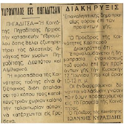 27-11-2016h-foni-1955