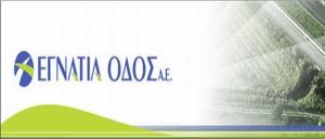 67a78d09d1_egnatia-sima