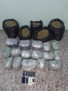 Συνελήφθησαν τέσσερα άτομα σε περιοχές της Καστοριάς γιατί διακινούσαν ποσότητα ακατέργαστης κάνναβης  -37-κιλών και -250- γραμμαρίων