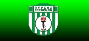 pyrsos_grebenon