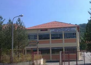 Κλειστό το ΙΕΚ Γρεβενών την Τρίτη 10 Ιανουαρίου