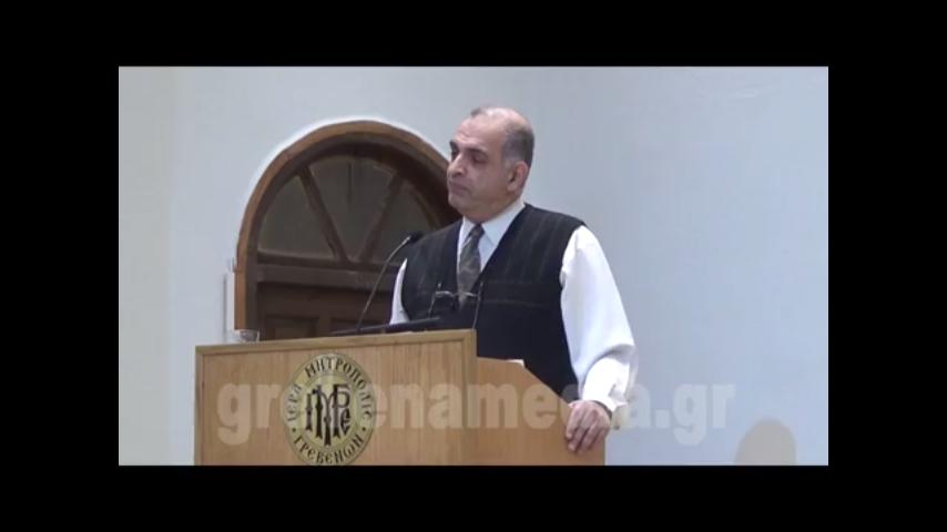 Σχολή Γονέων Ιεράς Μητροπόλεως Γρεβενών: «ΔΥΟ ΣΤΑΛΕΣ ΚΟΥΡΑΓΙΟ» Εισηγητής ο κ. Ηλίας Λιαμής