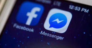 Έτσι θα βρεις δουλειά μέσα από το Facebook –Μια νέα εφαρμογή μέσα στο επόμενο τρίμηνο