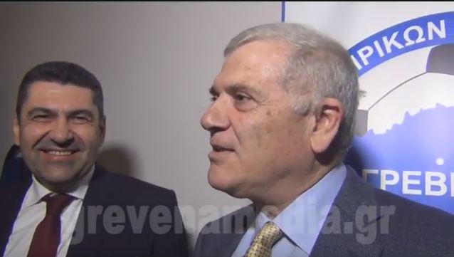 Η άφιξη και η δήλωση του κ. Μελισσανίδη στα Γρεβενά (Βίντεο)
