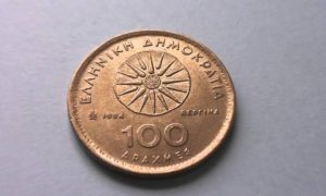 «Ακριβή μου δραχμούλα!». Πόσο πωλείται σήμερα ένα νόμισμα 100 δραχμών;