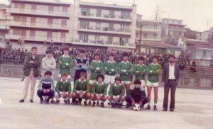 Τετάρτη 31 Μαΐου: Πυρσός Γρεβενών 1971-2007: Οι αγώνες, οι συνθέσεις, οι βαθμολογίες και τα γκολ. Σήμερα ΑΓΩΝΙΣΤΙΚΗ ΠΕΡΙΟΔΟΣ 1989-1990