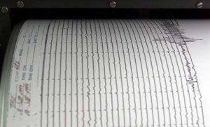 Ο Εγκέλαδος «ξύπνησε» την Καστοριά – Σεισμός 3,7 Ρίχτερ
