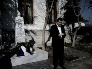 Eκδήλωση εορτασμού της επετείου της Μάχης του Σνιχόβου