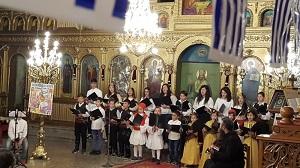 Η γιορτή της 25ης Μαρτίου στην Κιβωτό Γρεβενών