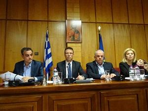 Συνεδριάζει το Περιφερειακό Συμβούλιο Περιφέρειας Δυτικής Μακεδονίας τη Δευτέρα 18/6/2018 για την Πορεία Υλοποίησης του Επιχειρησιακού Προγράμματος