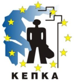 ΤΑΚΤΙΚΗ ΓΕΝΙΚΗ ΣΥΝΕΛΕΥΣΗ στο (ΚΕ.Π.ΚΑ.) Δυτικής Μακεδονίας στις 5 Απριλίου