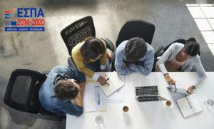 Νέο πακέτο ΕΣΠΑ για 9 κλάδους μικρομεσαίων επιχειρήσεων