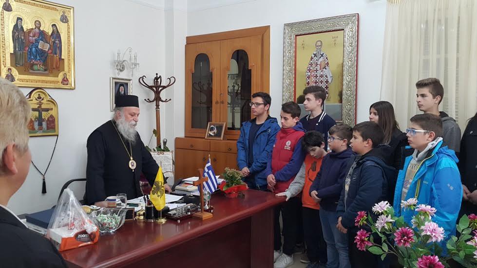 Τα παιδιά ιδιωτικού εκπαιδευτηρίου επισκέφθηκαν τον Σεβασμιώτατο Μητροπολίτη Γρεβενών κ. Δαβίδ