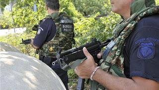 Σύλληψη δυο ατόμων για παράνομη συλλογή βοτάνων στην Κρυσταλλοπηγή