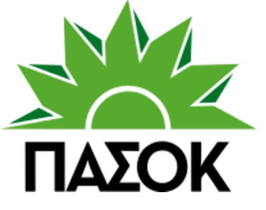 Νεολαία ΠΑΣΟΚ Ν. Κοζάνης: Πρώτη δύναμη η ΠΑΣΠ  στους Μηχανολόγους Μηχανικούς του Πανεπιστημίου Δυτ. Μακεδονίας
