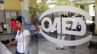 Eννέα «πακέτα» του ΟΑΕΔ για 30.035 ανέργους μέχρι το φθινόπωρο