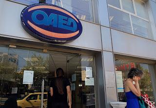 ΟΑΕΔ: Τα 17 νέα προγράμματα για ανέργους έως το τέλος του έτους