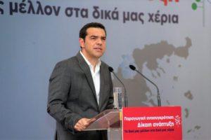 Ένταξη των επιλαχόντων Νέων Αγροτών υποσχέθηκε ο Τσίπρας από την Κοζάνη.«Δεν θα μείνουν εκτός 359 νέοι αγρότες της Δ.Μακεδονίας που κρίθηκαν υπεράριθμοι»