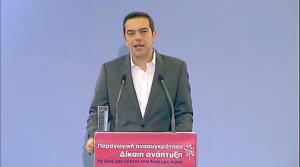 H ομιλία του Αλέξη Τσίπρα στην Κοζάνη(βίντεο)