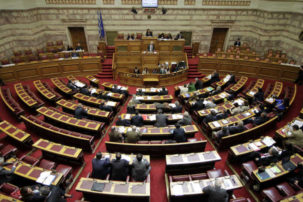 ΚΕΔΕ-Πολυνομοσχέδιο: Κατέθεσε υπόμνημα με θέσεις -Αναγκαία η αλλαγή του Καλλικράτη