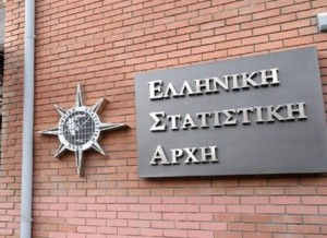 ΕΛΣΤΑΤ: Κατάθεση αιτήσεων για πρόσληψη συνεργατών