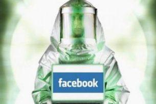 Προσοχή!Νέος επικίνδυνος ιός μέσω facebook καταστρέφει υπολογιστές