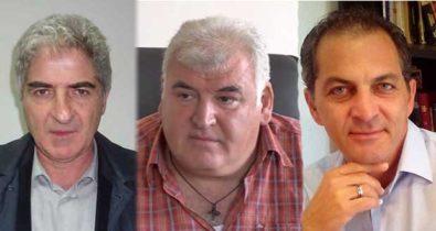 Πέρασαν από αξιολόγηση οι διοικητές των νοσοκομείων Δυτ. Μακεδονίας. Αναμένονται τα αποτελέσματα