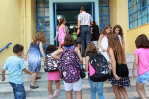 Δεν θα γίνουν μαθήματα στα σχολεία τη Δευτέρα 2 Οκτωβρίου (εγκύκλιος)