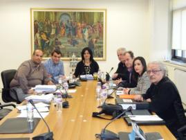 Συνεδριάζει η Οικονομική Επιτροπή της Περιφέρειας Δυτικής Μακεδονίας
