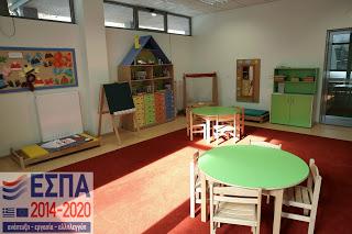 ΕΕΤΑΑ παιδικοί σταθμοί: Δείτε πότε θα ανακοινωθούν τα νέα αποτελέσματα