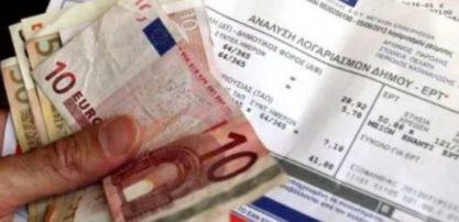 Το Σχέδιο Νόμου: 20%-40% έκπτωση στο οικιακό ρεύμα για τη Δυτική Μακεδονία