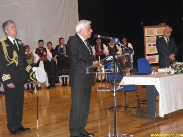 Ο Πρόεδρος της Δημοκρατίας, Προκόπης Παυλόπουλος επίτιμος Δημότης του Δήμου Βοΐου (Βίντεο & Φωτογραφίες)