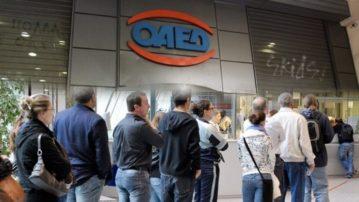 ΟΑΕΔ: Ξεκινούν οι αιτήσεις για προσλήψεις 20.000 ανέργων από επιχειρήσεις