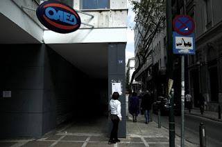 ΟΑΕΔ: Βγαίνει η προκήρυξη για 15.000 προσλήψεις ανέργων