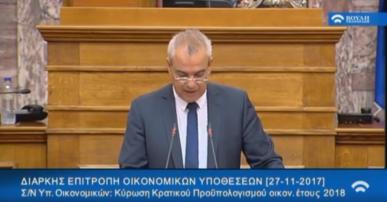 Ο Χ. Μπγιάλας Ειδικός Εισηγητής στην Διαρκή Επιτροπή Οικονομικών Υποθέσεων με θέμα συζήτησης την «Κύρωση του Κρατικού Προϋπολογισμού οικονομικού έτους 2018» (βίντεο)