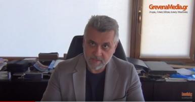 """Συνέντευξη του Παν. Γιώτα, επικεφαλής του συνδυασμού """"ΕΠΙΜΕΛΗΤΗΡΙΟ ΑΞΙΩΝ"""" του Επιμελητηρίου Γρεβενών"""