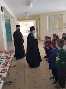 Επίσκεψη του Δεσπότη στο 7ο Δημοτικό Σχολείο Γρεβενών