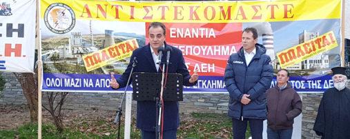 Θ. Καρυπίδης: Σύσσωμα θα παραιτηθούμε εάν υπάρξει ιδιωτικό συμφέρον εάν πουληθεί και μισή μονάδα της ΔΕΗ (βίντεο)