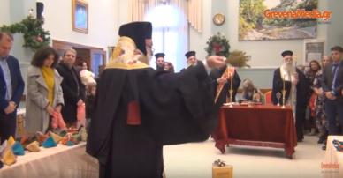Χριστουγεννιάτικο bazzar του Καταστήματος Κράτησης Γρεβενών (βίντεο)