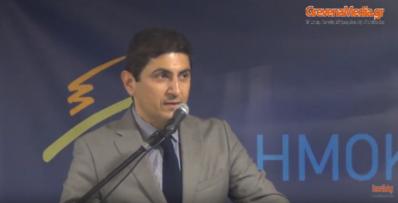 Ετήσια εκδήλωση ΝΟΔΕ Γρεβενών. Τι είπε ο Λ. Αυγενάκης κεντρικός ομιλητής της εκδήλωσης (βίντεο)