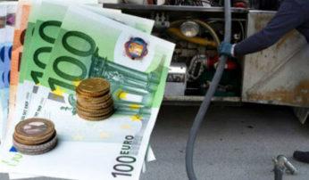 Επίδομα πετρελαίου: Τα επιδοτούμενα λίτρα, και το ανώτατο ποσό επιδότησης για τη Δυτική Μακεδονία