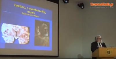 Γρεβενά: Ομιλία με θέμα τις διαφορές στη διαμόρφωση του εγκεφάλου στα δύο φύλα από τον καθηγητή του Α.Π.Θ. κ. Σταύρο Μπαλογιάννη. (ΔΕΙΤΕ ΤΗΝ ΟΛΟΚΛΗΡΗ-βίντεο)